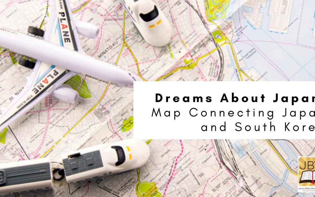 关于日本的异梦:日本和韩国地图连接