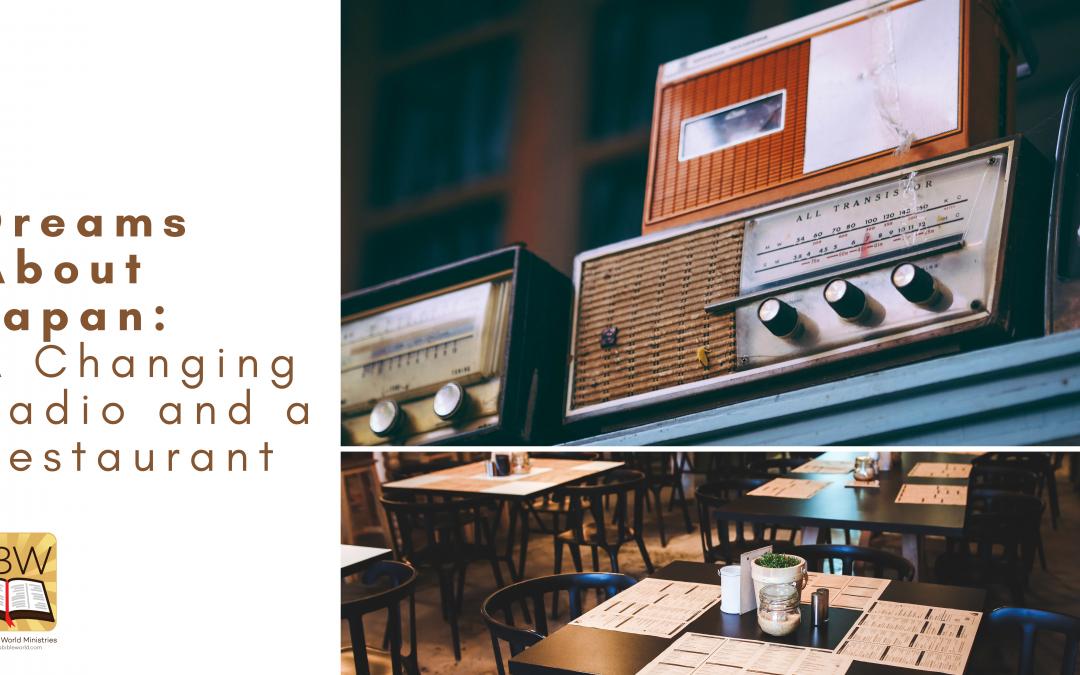 关于日本的梦:收音机和餐厅