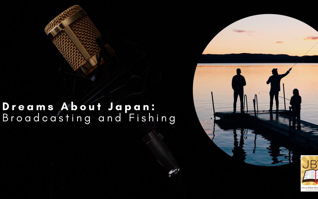 关于日本的梦:我在日本钓鱼碰到耶稣显现-看见中国家庭日本传福音