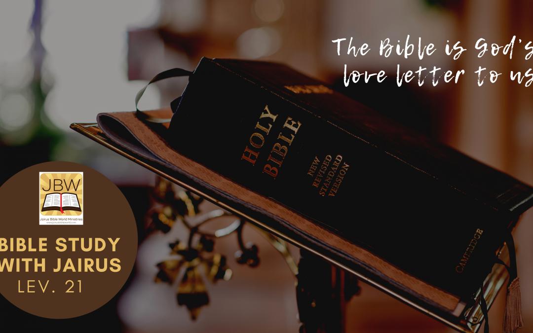 睚鲁的圣经世界-利未记21