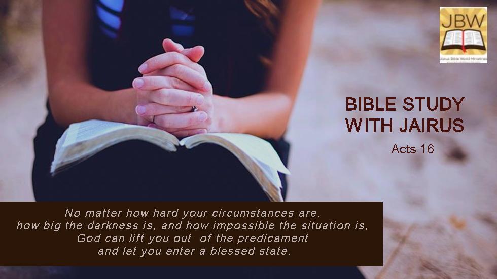 睚鲁的圣经世界-使徒行传16
